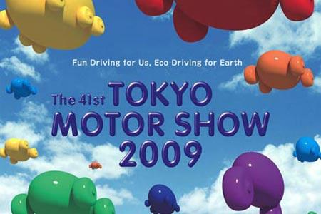 2009_tokyo_motor_show