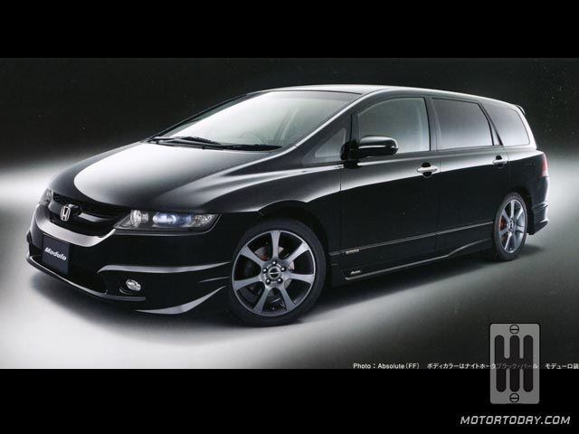 Nice Car Wallpaper Photos With Cool Honda Odyssey Photos Galleries